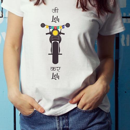 female Premium tshirt white Jee Leh Kar Leh