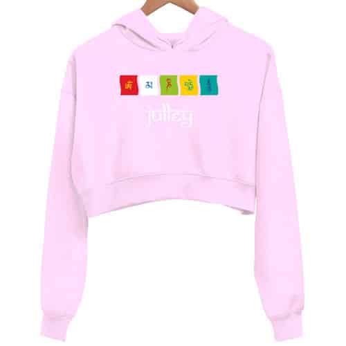 julley pink crop hoodie